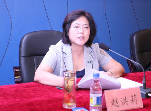 """亚洲城市残联六届四次主席团会议成功召开 对制定""""十...图片"""